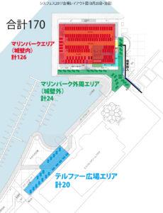 2017MAP1.5枠エリアわけ+